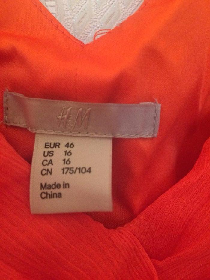 Платье НМ размер 50-52 российский, новое. Photo 3