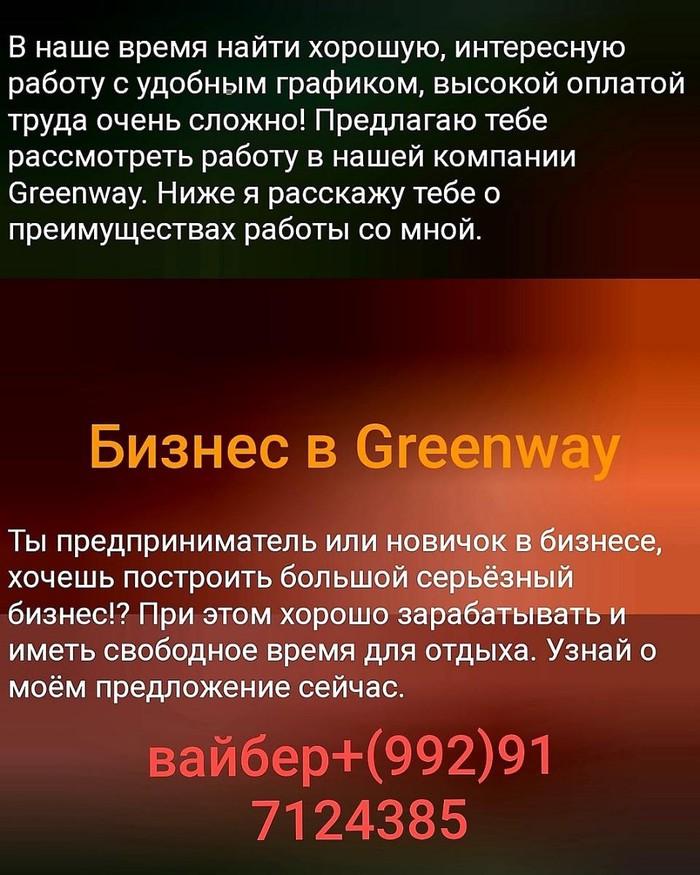 Маркетинг, реклама, PR. Photo 8