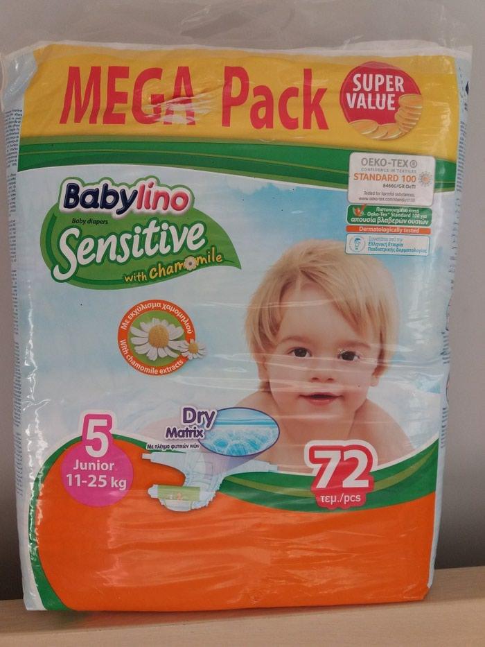 Mega pack babylino sensitive ν.5, 11-25 kg σε Αθήνα