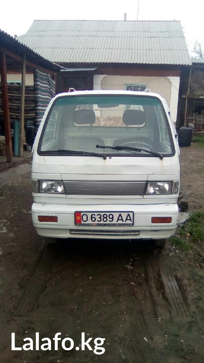 Лабо. в Узген