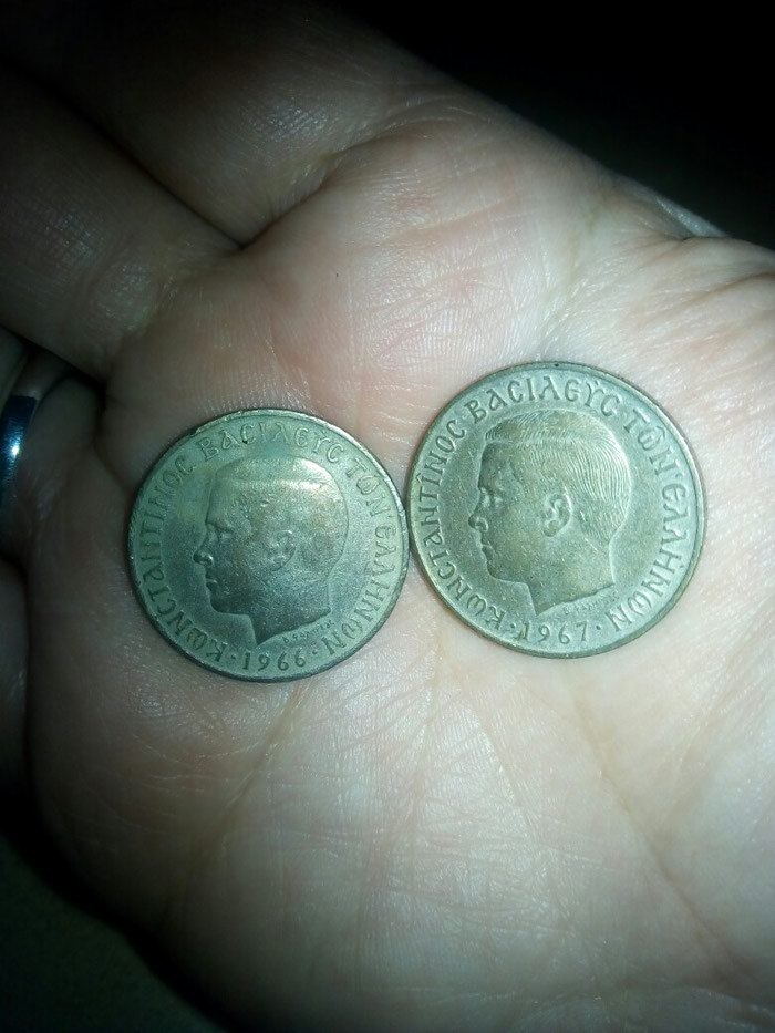 2 δραχμες του 1966 και του 1067 η τιμή είναι για ένα κομμάτι. Photo 1