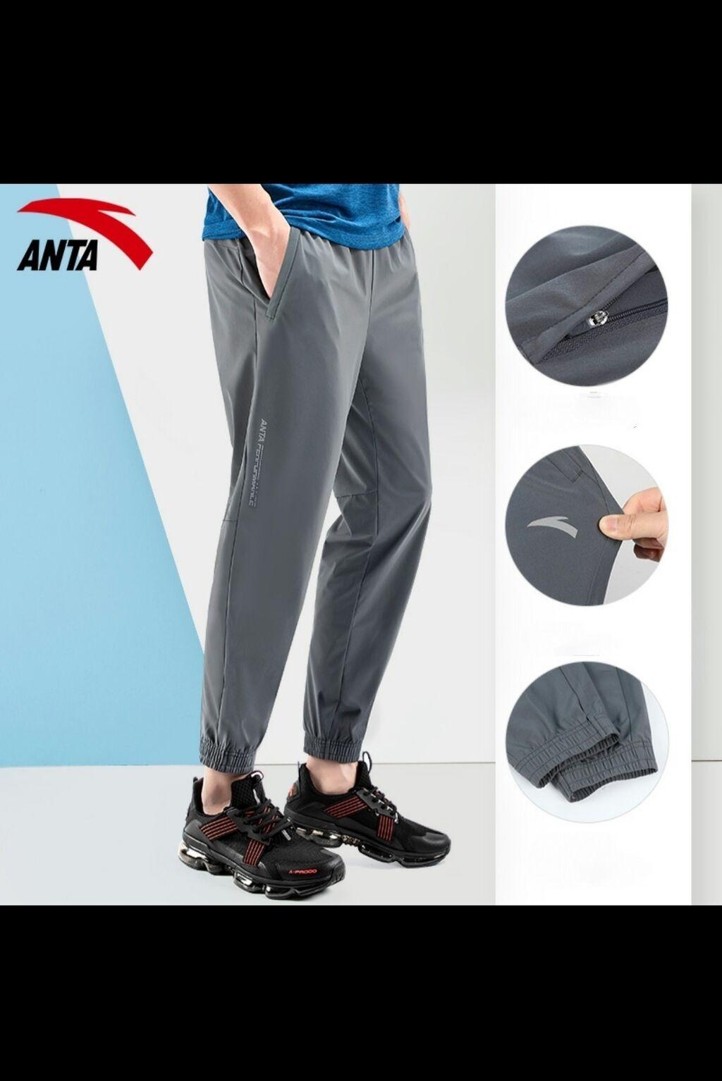 В наличии штаны ANTA ORIGINAL M размер в наличии 29-30 размер ( М ): В наличии штаны ANTA  ORIGINAL M размер в наличии 29-30 размер ( М )