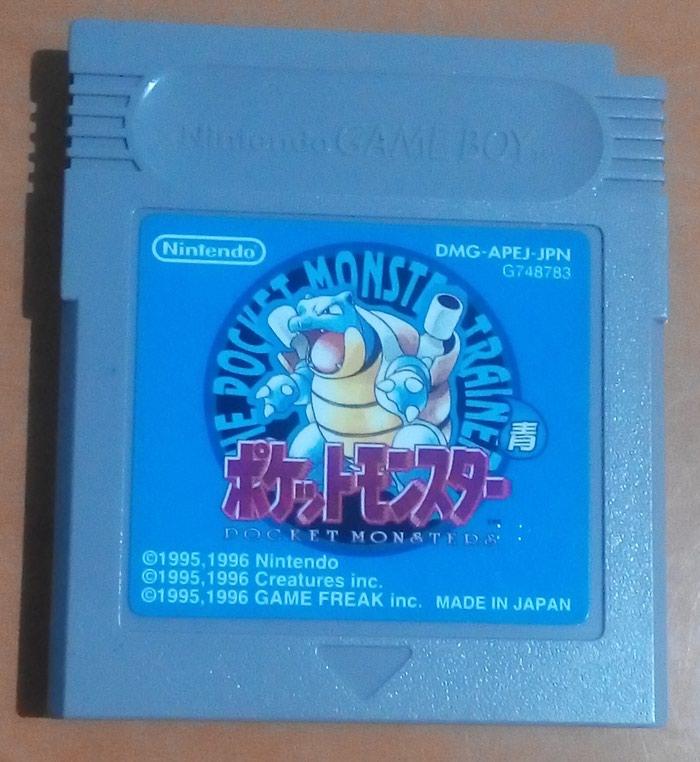 Αυθεντική Pokemon Blue - Ιαπωνική Έκδοση. Photo 0