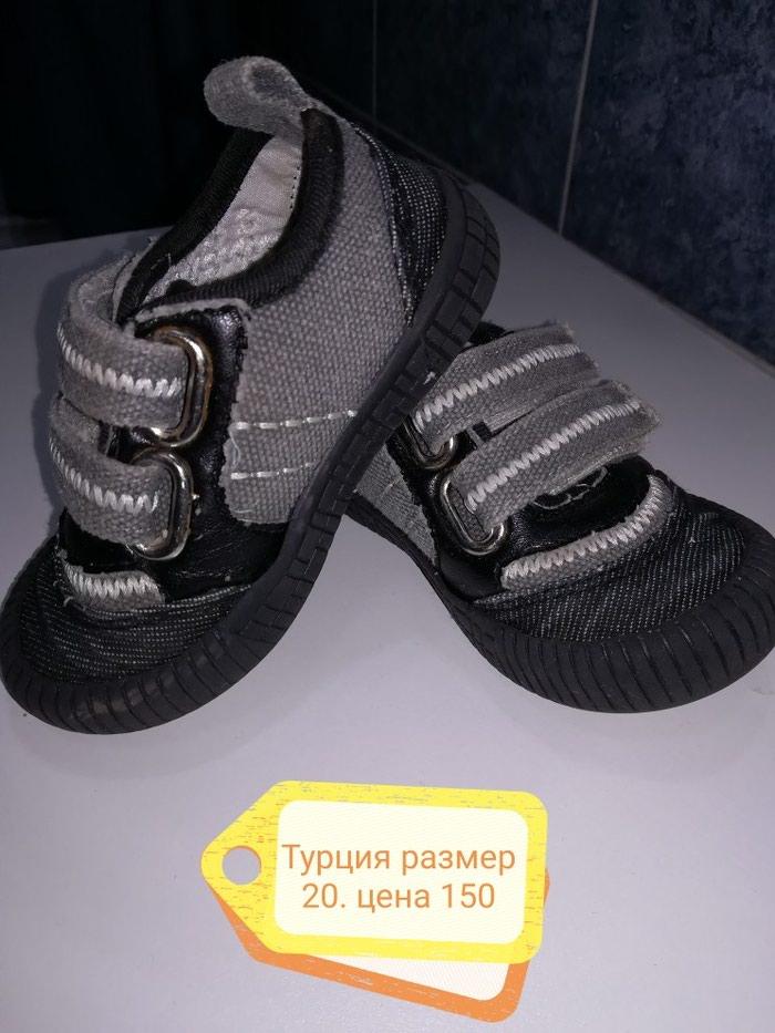 Детская обувь. Photo 4