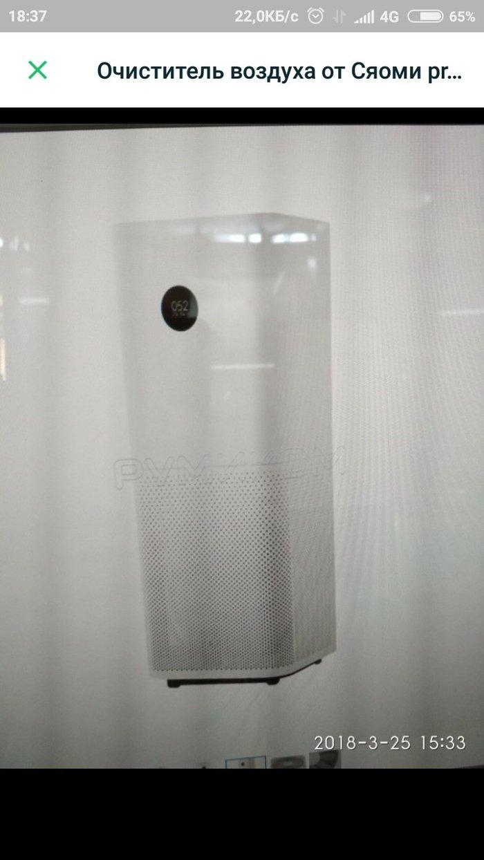 smartmi air purifier pro в Лебединовка