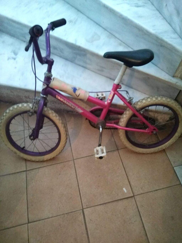 Πωλείται παιδικό γυναικείο ποδήλατο σε καλή κατάσταση