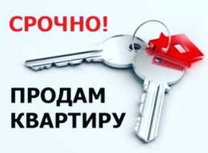 Продаю/меняю на 2х. комнатную, 4х-квартиру начало новопокровки,напроти in Лебединовка