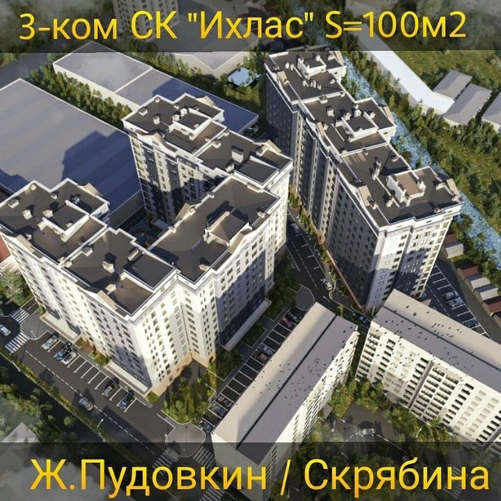 Продается квартира: Элитка, Юг-2, 3 комнаты, 101 кв. м: Продается квартира: Элитка, Юг-2, 3 комнаты, 101 кв. м