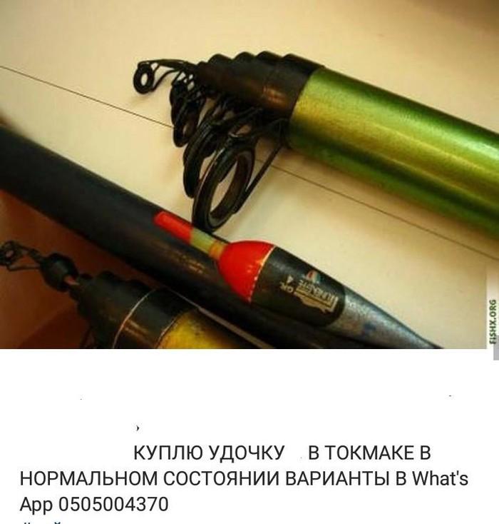 КУПЛЮ!!!. Photo 0