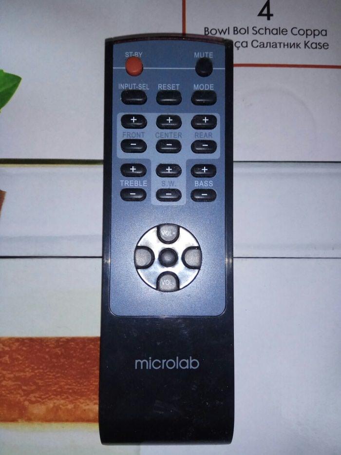 Куплю такой пульт ДУ от Microlab в Бишкек