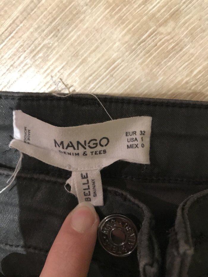 Mango pantalone 32 broj , veoma su uske za mrsave osobe placene 3990 - Beograd