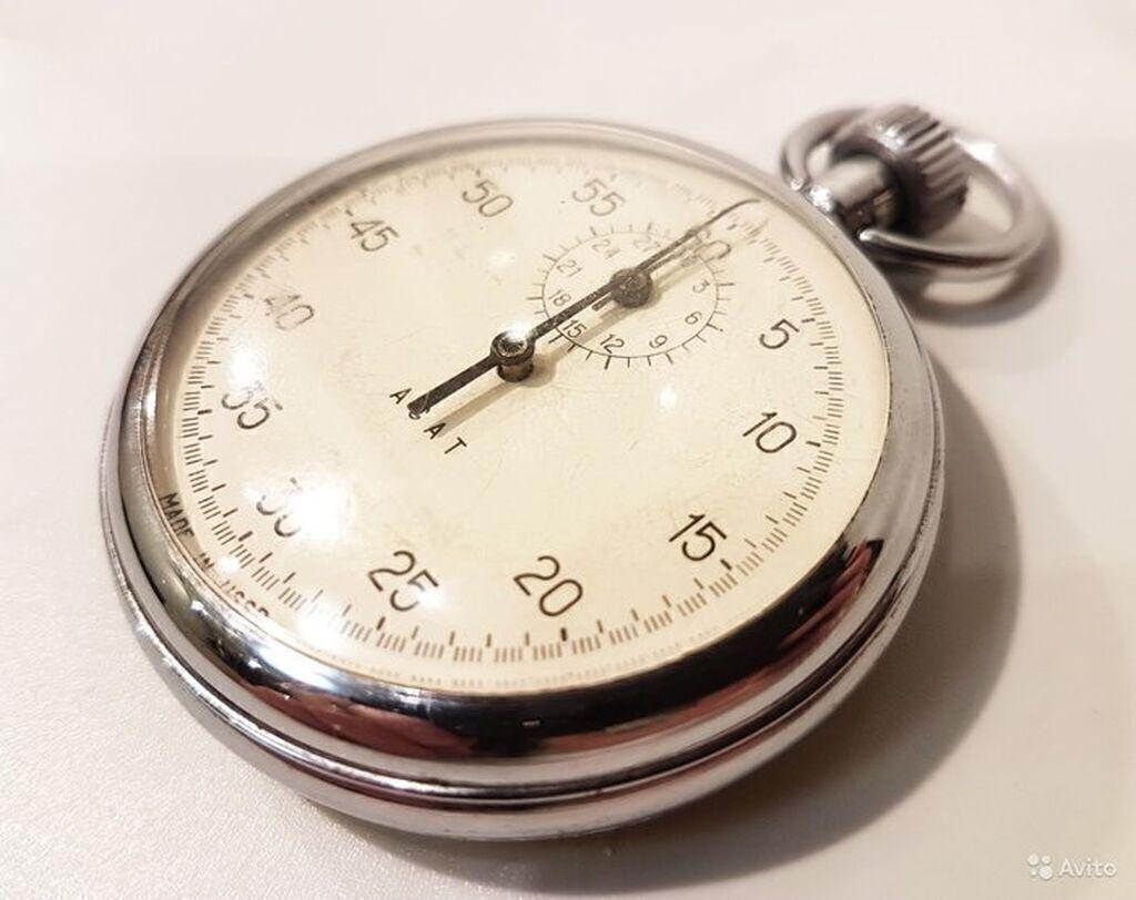 Ссср часы стоимость агат программиста 1с в час стоимость работы