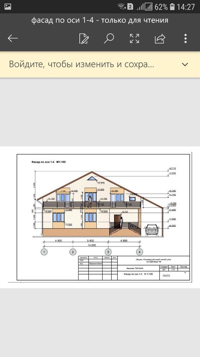 Продажа Дома от собственника: 260 кв. м., 6 комнат. Photo 6