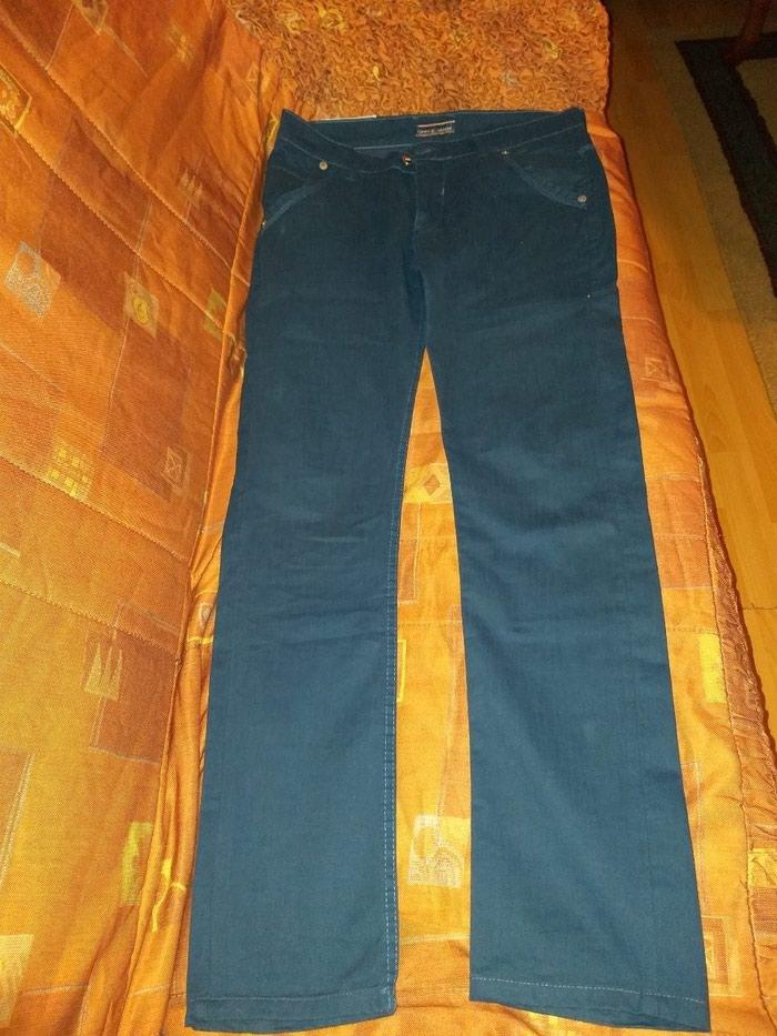 Pantalone br 32 - Kopaonik
