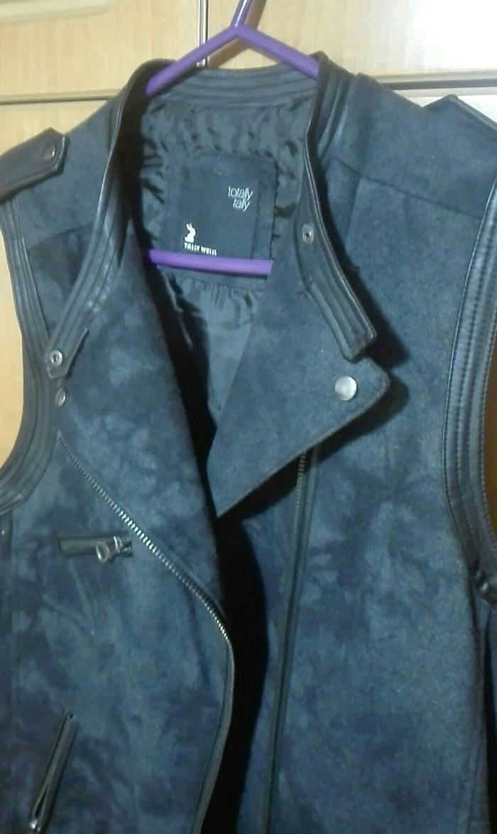 Αμανικο μπουφάν δέρμα και μαλλι νούμερο large. Photo 1