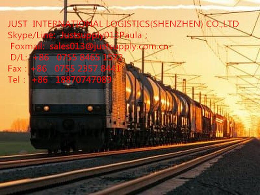 Железнодорожные перевозки из Шанхая/Тяньцзинь Китая в Казахстан/Россия