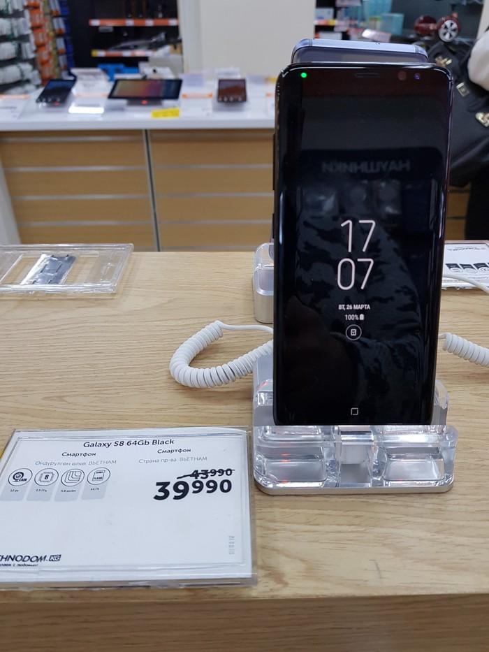 Samsung s8. Photo 3