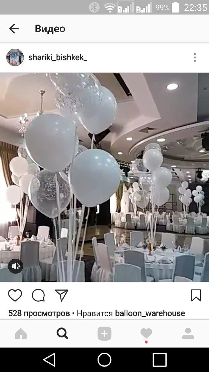 Свадебные оформления шарами!!!!. Photo 1