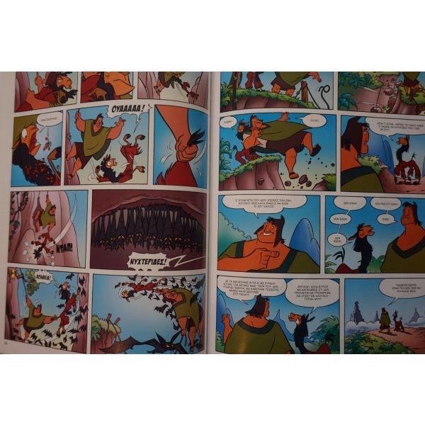 Disney βιβλιο . Photo 1