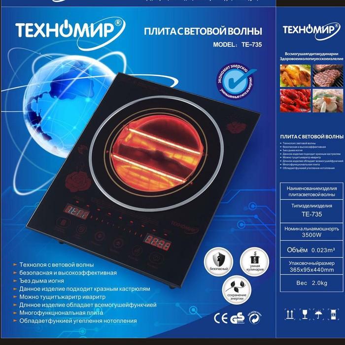 Электро универсальный  плитка Техномир  1500сом. Photo 0