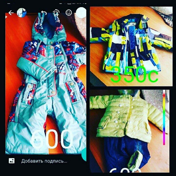 Детские курточки почти новые в Токмак