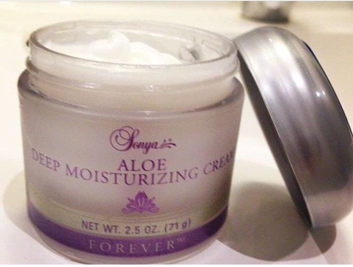 Aloe deep moisturizing cream . Photo 0