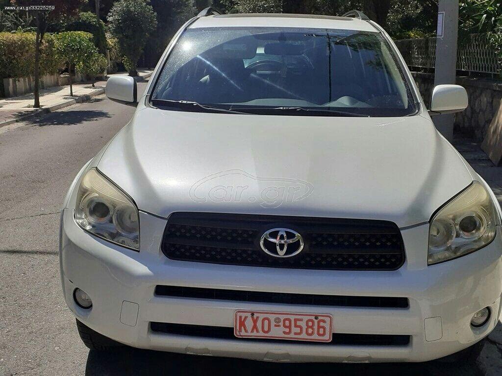 Toyota - Ζωγράφου: Toyota RAV4 2.4 l. 2006 | 96000 km