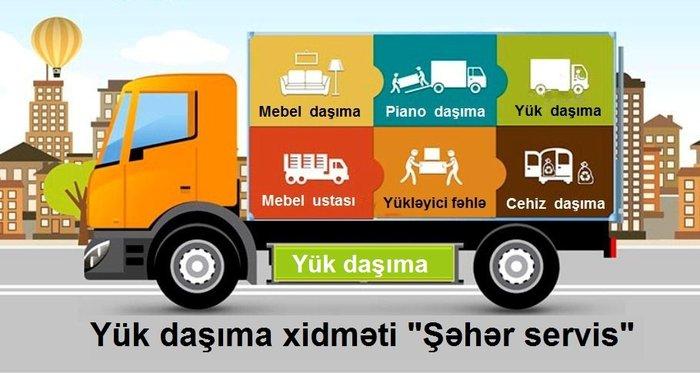 """Bakı şəhərində Pianoların daşınması + Royal. +Zəmanət. """"Şəhər servis"""" *piano və"""