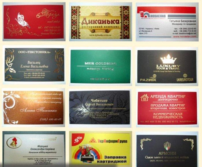 Визитки, листовки, брошюры, этикетки, буклеты, бланки и в Бишкеке