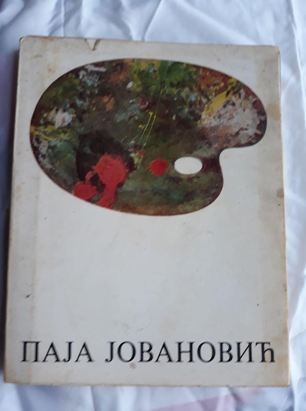 Katalog , paja jovanovic , 1970