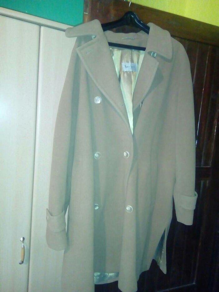 Nov kaput :) za malo punije dame :) za sve informacije slobodno pisite - Backa Palanka