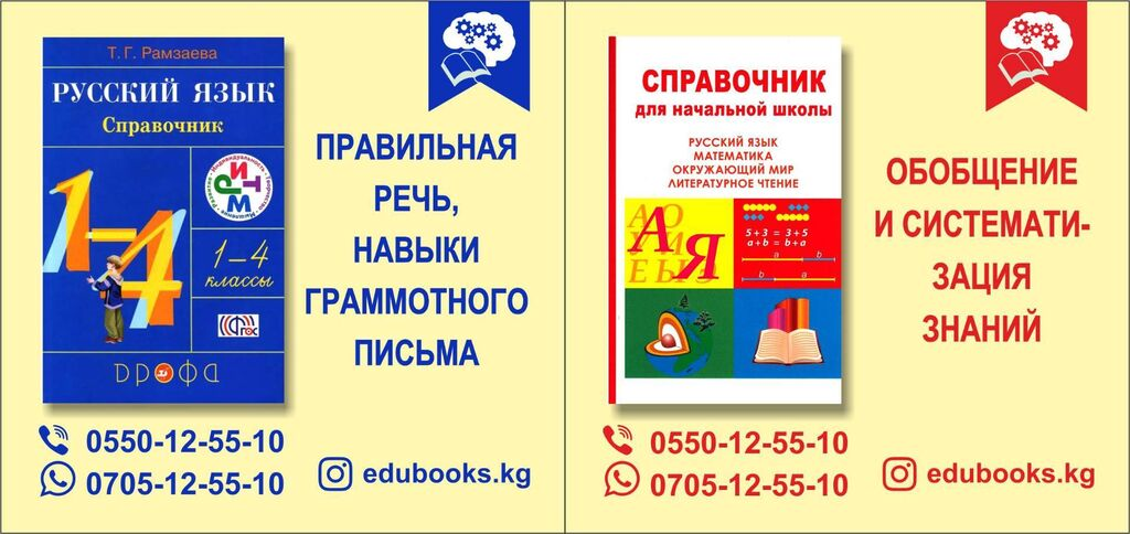 Книги, журналы, CD, DVD: Книги, журналы, CD, DVD