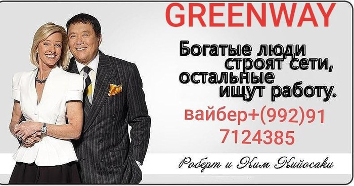 Маркетинг, реклама, PR. Photo 2