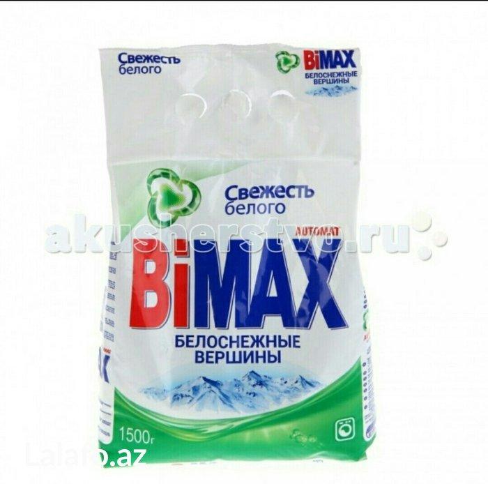 Bakı şəhərində BiMAX 1500 kg