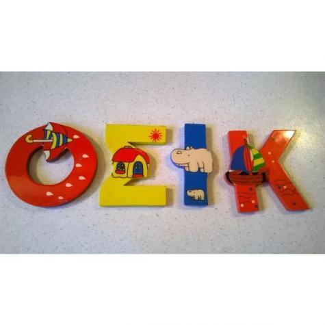 Παιδικά διακοσμητικά ξύλινα γράμματα  Τιμή: 1,50 ευρώ