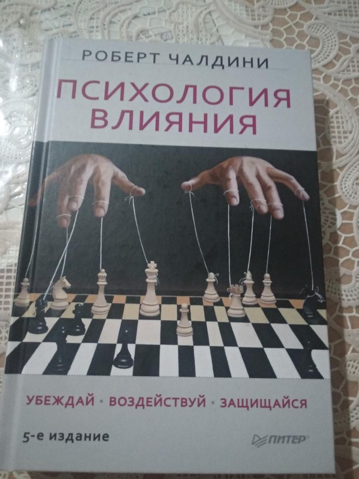Продается книга цена 850сом ,новая !. Photo 0