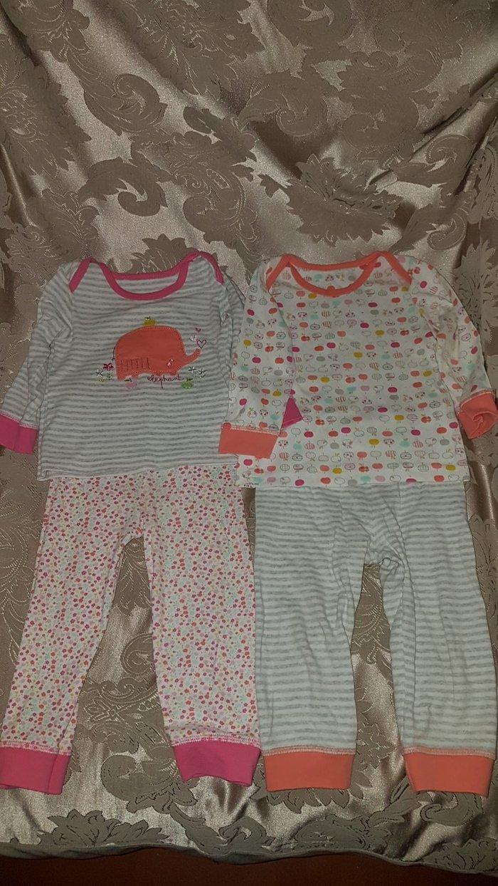 Bakı şəhərində Mothercare 2 li dest pijama.Yeni kimidir.