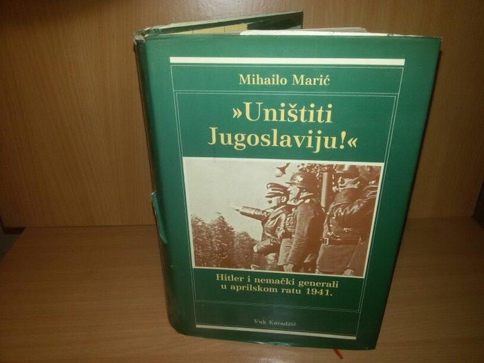 Autor mihailo maric,izdavac beograd 1984 god. Tvrd povez,zastitni omot - Beograd