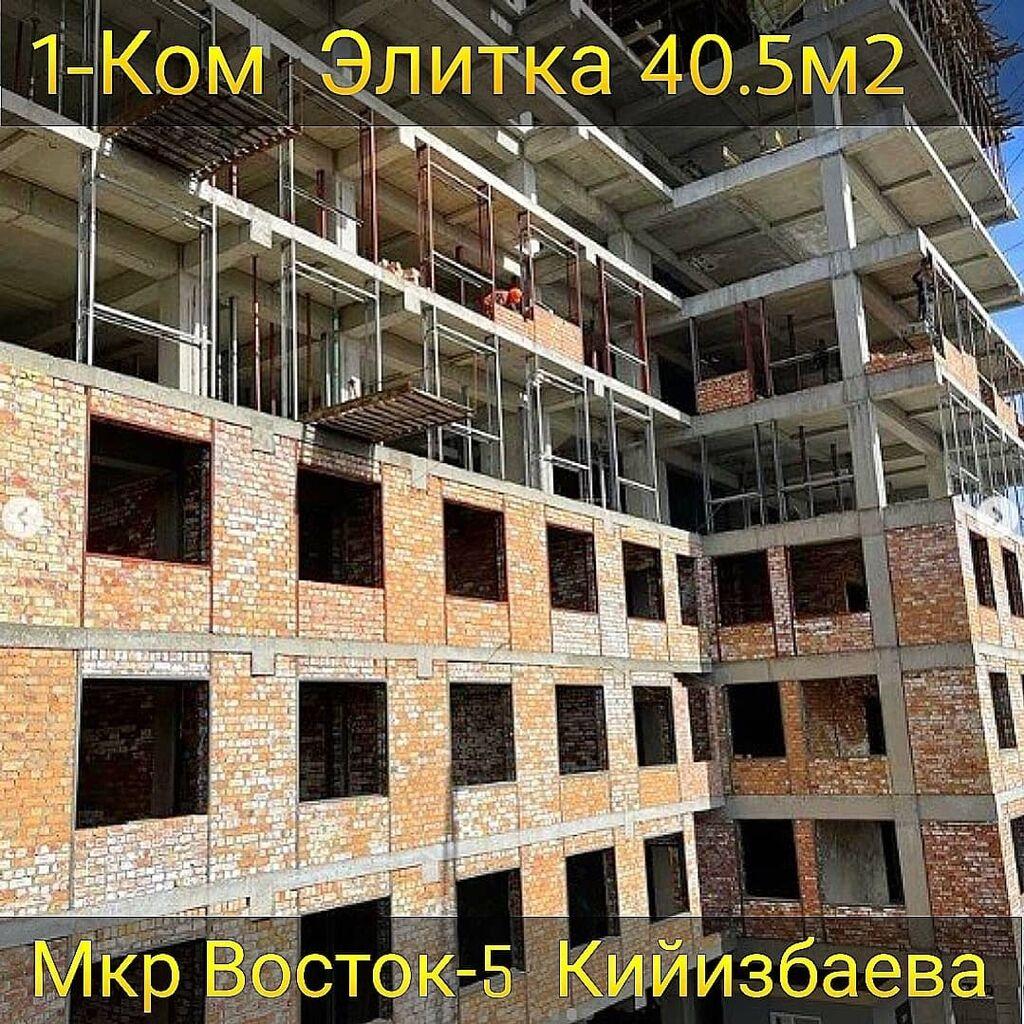 Продается квартира: Элитка, 1 комната, 41 кв. м: Продается квартира: Элитка, 1 комната, 41 кв. м