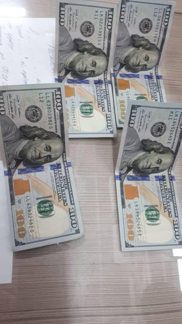 Деньги в бишкеке срочна частные инвесторы дающие займы без залога в самаре