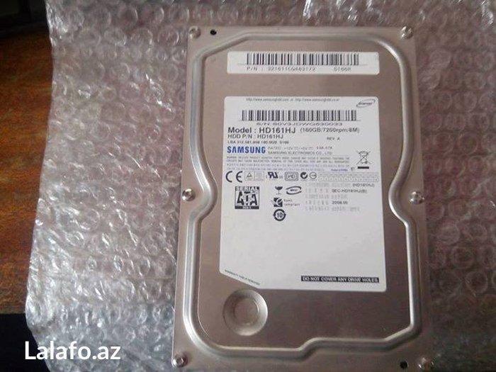 """Personal kompyuter üçün samsung 160 gb həcmində 3. 5"""" 7200 rpm sərt в Баку"""