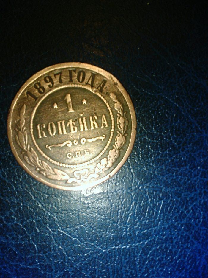 Все монеты подленники наследство от отца продам недорого в Яхтан