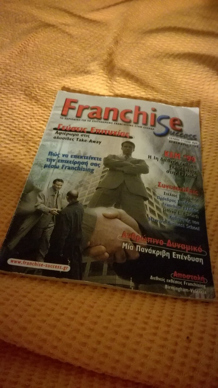 Franchise Success magazine, first issue December 1998