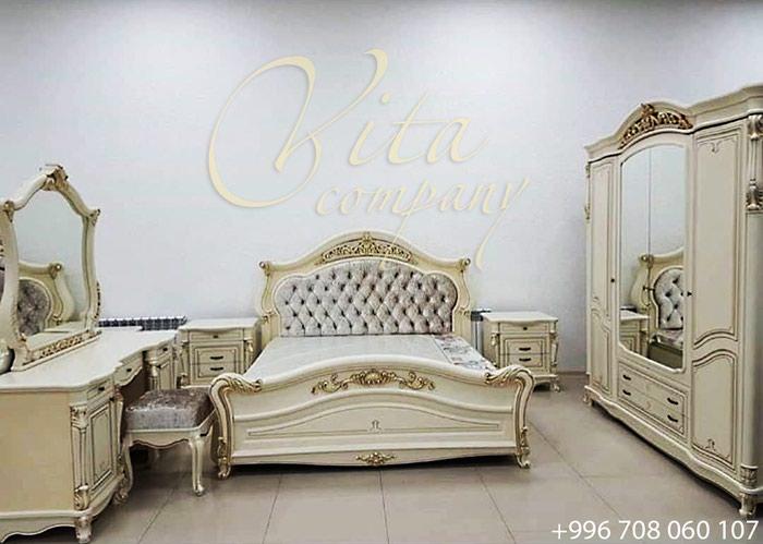 спальня это особое помещение в доме цена договорная в категории