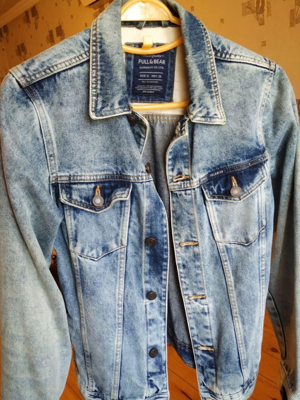 Pull&Bear jeans gödəkcə