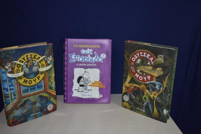 Βιβλία, περιοδικά, CDs, DVDs - Κομοτηνή: 3 βιβλία σε τέλεια κατάσταση (το ημερολόγιο ενός Σπασίκλα 5, Οδυσσέας ΜΟΥΡ το νησί με τις μάσκες, Οδυσσέας ΜΟΥΡ ο μυστικός λαβύρινθος) Μεταφορές σε όλη την Ελλάδα με ΕΛΤΑ αν ενδιαφέρεστε στείλτε ένα μήνυμα ή παρτε με τηλέφωνο !