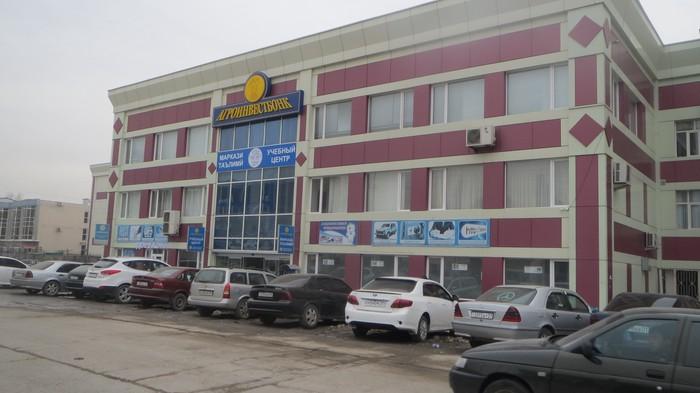 Организация предлагает в аренду готовые офисные помещения с ремонтом в г