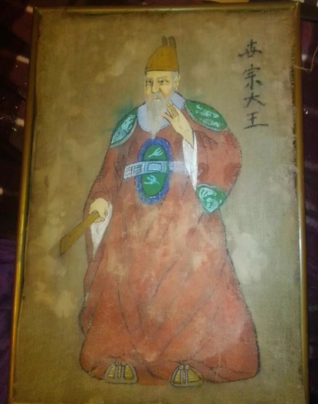 VINTAGE 1930'S CLOTH PAINTING OIL FAIR GOOD CONDITION