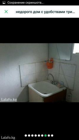 Продажа Дома : 62 кв. м., 3 комнаты. Photo 5