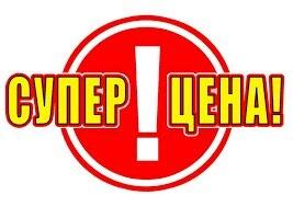 Спортпит по оптовой цене от завода изготовителя россия франция